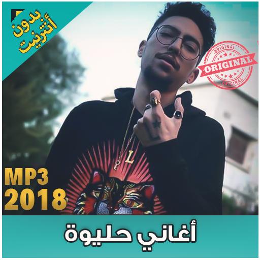 ROFIX TÉLÉCHARGER MUSIQUE MP3