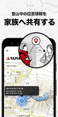YAMAP / ヤマップ   シェアNo.1登山GPSアプリのおすすめ画像3