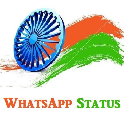 Independence Day 2017- WhatsApp Status & Wishes
