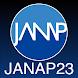 第23回日本看護管理学会学術集会(janap23)