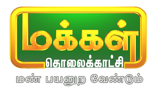 App Makkal TV APK for Windows Phone | Download Android