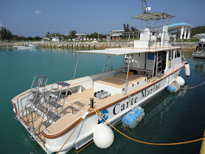 Photo: 揺れの少ない船型