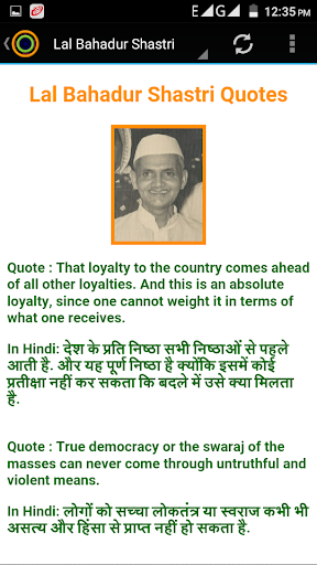 Indian Freedom Fighters Quotes 1.0 screenshots 4