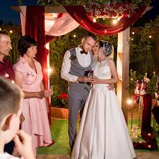 Wedding photographer Artem Mulyavka (myliavka). Photo of 17.08.2018