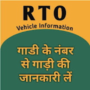 RTO Vehicle Details manager 2020