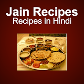 Jain Recipes in Hindi