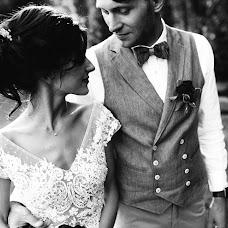Wedding photographer Aleksey Pilipenko (PiliP). Photo of 12.08.2017