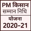 किसान सम्मान निधि योजना 2020-21 icon