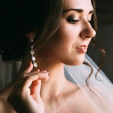 Wedding photographer Evgeniya Golubeva (ptichka). Photo of 28.03.2018