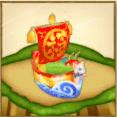 開運の宝船