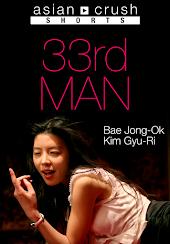 33rd Man