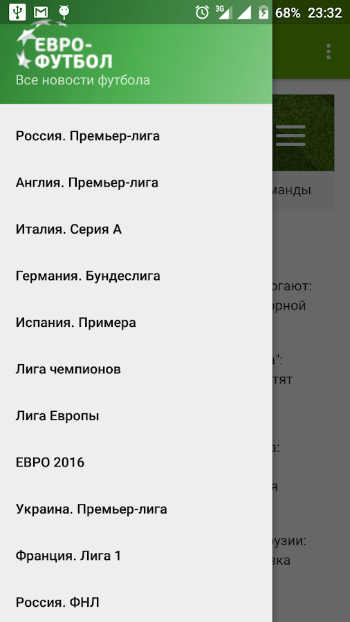 Новости культуры города москва
