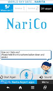 Narita Concierge NariCo- screenshot thumbnail