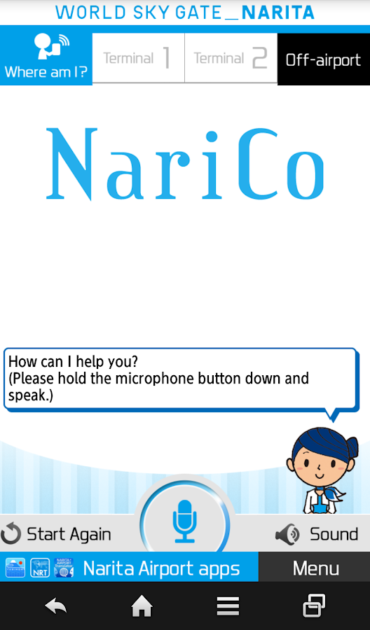 Narita Concierge NariCo- screenshot
