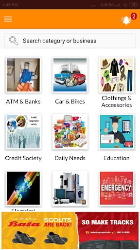 mh50 - karad city's own smart app screenshot 3