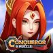 Conqueror & Puzzles
