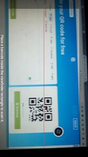 Awesome QR Scanner screenshot