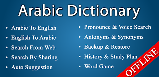 English Arabic Dictionary - Apps on Google Play