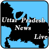 UP Public News Live Update