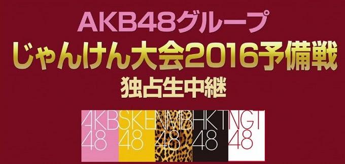(Web)(360p) AKB48G じゃんけん大会2016予備戦 Day1+Day2 160811 160813