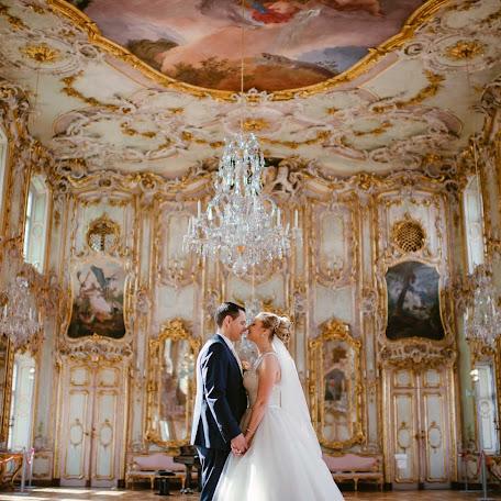 Hochzeitsfotograf Petr Petrovskiy (fartovuy). Foto vom 13.12.2017