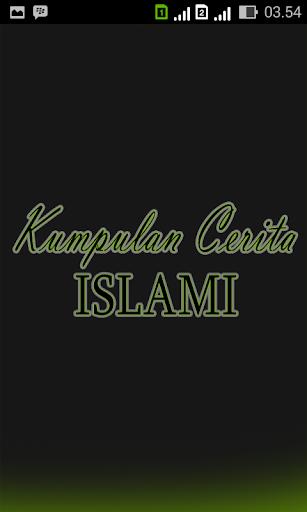 【免費書籍App】Kumpulan Cerita Islam-APP點子