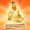 Thirukural with meanings in Tamil & English icon