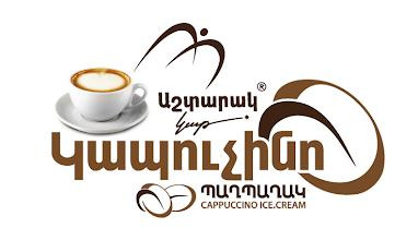 Photo: ASHTARAK DAIRY | ARMENIA | 2014 - cappuccino flavor - brick ice.cream ...