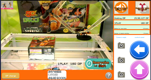 Anywhere catcher anime goods.anywhere crane games. - náhled