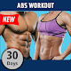 Abs Workouts six pack in 30 days without equipment Download for PC Windows 10/8/7