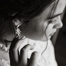 Wedding photographer Irina Dimura (idimura). Photo of 10.09.2018