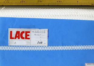 Photo: №48403-007トーション白:巾13mm