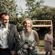 Bryllupsfotograf Roman Serov (SEROVs). Bilde av 03.04.2019
