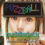 Puzzball Icon