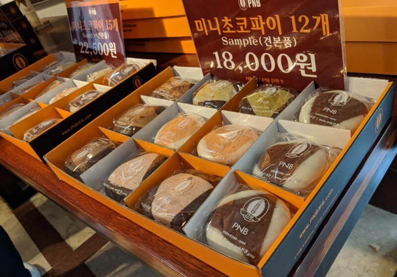 PNB Chocopies in Jeonju, South Korea