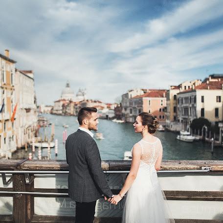 Wedding photographer Anatoliy Levchenko (shrekrus). Photo of 11.05.2016