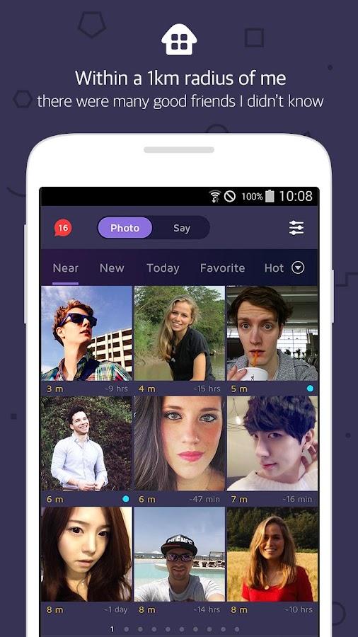 1km - Meet New People, Chat - screenshot