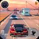 カーレースゲーム: レーシングカーゲーム
