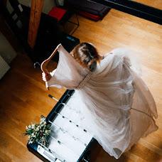 Wedding photographer Aleksey Gorkiy (gorkiyalexey). Photo of 16.01.2018