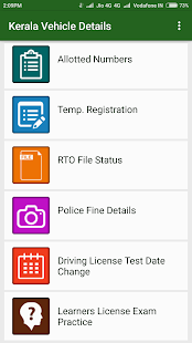 Kerala Motor Vehicles Department Screenshot 1 6