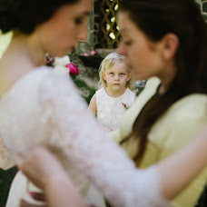 Wedding photographer Marketa Zelenkova (zelenkova). Photo of 18.05.2018