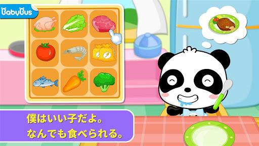 ごはん大好きーBabyBus 子ども・幼児向け無料知育アプリ