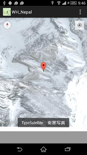 世界遺産ネパールナビゲータ
