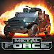 Metal Force: PvPシューター - Androidアプリ