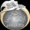 Ajnad Alsham icon
