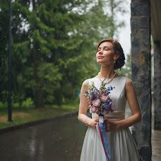 Wedding photographer Georgiy Baturin (FredD). Photo of 05.07.2016