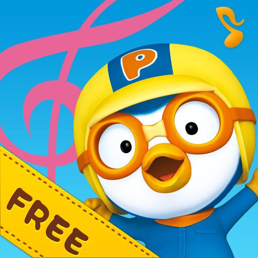 뽀로로 동요놀이 Free (app)