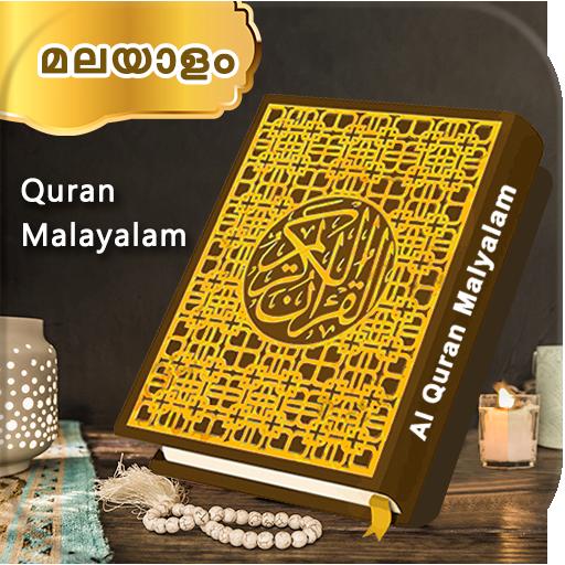 AI Quran Malayalam - Apps on Google Play