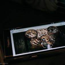 Wedding photographer Artem Zyl (Art-Z). Photo of 24.01.2018