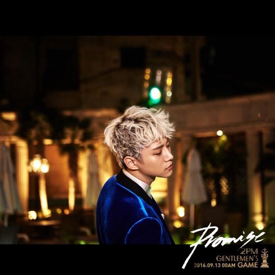 junho promise teaser 2